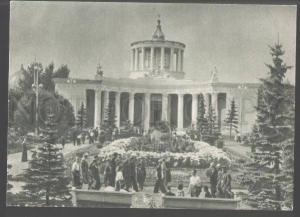 104004 USSR Exhibition Moscow pavilion Central Chernozem Old