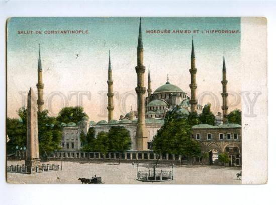 168765 Turkey CONSTANTINOPLE Mosque RUSSIAN POST Levant OLD