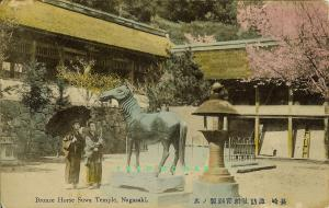 1908 Japan Postcard: Bronze Horse at Suwa Temple in Nagasaki