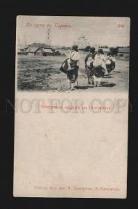 075854 RUSSIA Sarov Mordvin Women going on Piligrimage Vintage