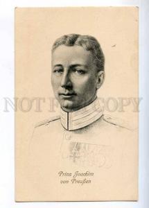 234045 Prince Prinz JOACHIM VON PREUSSEN Vintage postcard