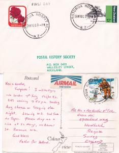 Rotorua Hospital New Zealand 2x First Day Cover Frank Postcard Ephemera