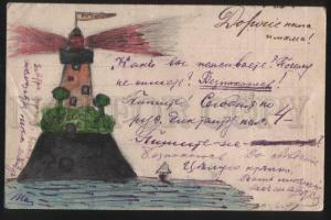 100252 RUSSIAN lighthouse Vintage hand painted RPPC