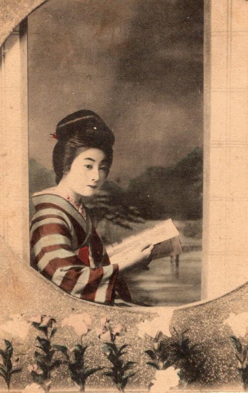 Japan Japanese Geisha Young Girl 01.54