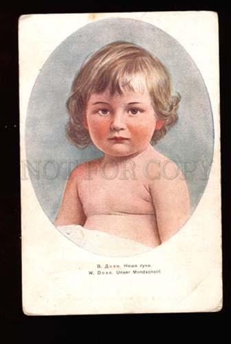 010012 Serious Young BOY by DOSE vintage Russian PC