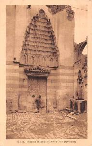 Damas, Syria Postcard, Syrie Turquie, Postale, Universelle, Carte Maristan Ho...