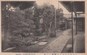 Garden , CAFE SENDAI , Japan , 00-10s