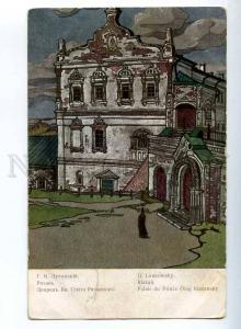 224747 RUSSIA Lukomsky RJaZAN Palace Prince St.Eugenie vintage