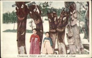 Japan? Changsung Amulet General Kids & Totem Poles Card - Blank Backside