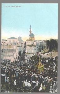 099250 EGYPT Fete du Tapis sacre Vintage colorful PC