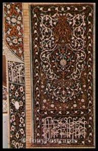 Katibeh - Wall Mosaic Tablet