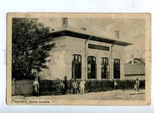 203264 WWI ROMANIA PASCANI Jewish School Russian Hospital RPPC