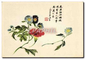 Old Postcard China Flowers