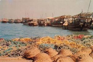 Bahrain Fishing Boats Bateaux Postcard