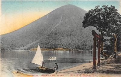 Utagahama Chuzenji Lake, Nikko, Japan c1910s Hand-Colored Vintage Postcard