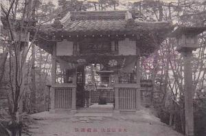 Entrance- Arch, Japan, 1900-1910s