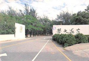 Tunghai University Taiwan China, People's Republic of China 1987