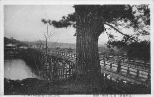 Japan, The Kara Bridge Seta Omi