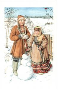 Little Child Russian Folk Traditions of Costume Ethnic Russia Modern Postcard