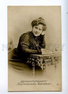 227000 Women's Suffrage SCHEPKINA-KUPERNIK Russia WRITER Photo