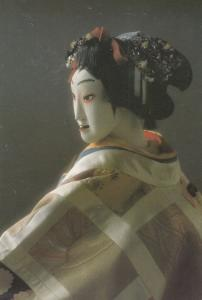 Japanese Geisha Large Puppet Genuine Japan Postcard