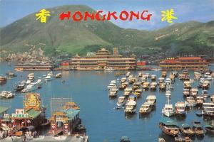 Hongkong Hong Kong, Aberdeen - Night Scene with Floating Restaurants, port