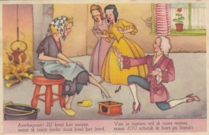 AS: M. GUTHSCHMIDT; PU-1942; Cinderella, trying on the glass slipper