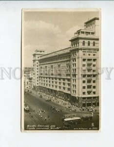 3091729 RUSSIA Ohotniy ryad Hotel Moscow Vintage PC
