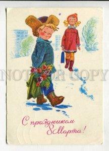 430043 USSR Boy SPRING Flowers Girl ZARUBIN 1977 POSTAL STATIONARY postal RPPC