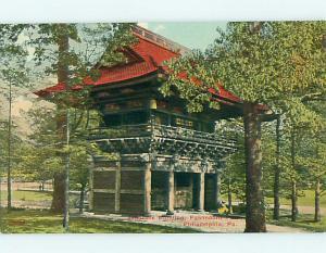 Unused Divided-Back JAPANESE BUILDING IN FAIRMOUNT PARK Philadelphia PA r7799