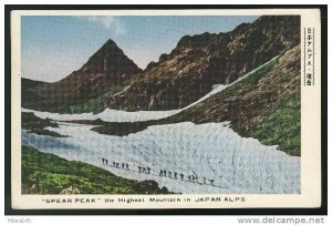 Spear Peak the Highest Mountain in Japan Alps 1954 Fukuda Postcard