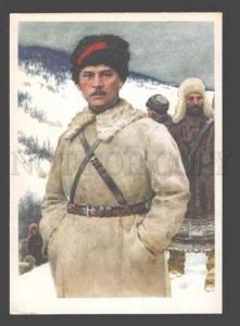 092076 RUSSIAN CIVIL WAR Red Army hero Pavel Postishev Old PC