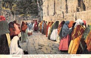 Jews Wailing Palce on Friday JerUSA lem Israel 1928 Missing Stamp