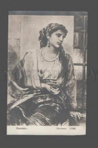 083714 Russia Gipsy GYPSY girl by RICHNER Rishner Vintage PC