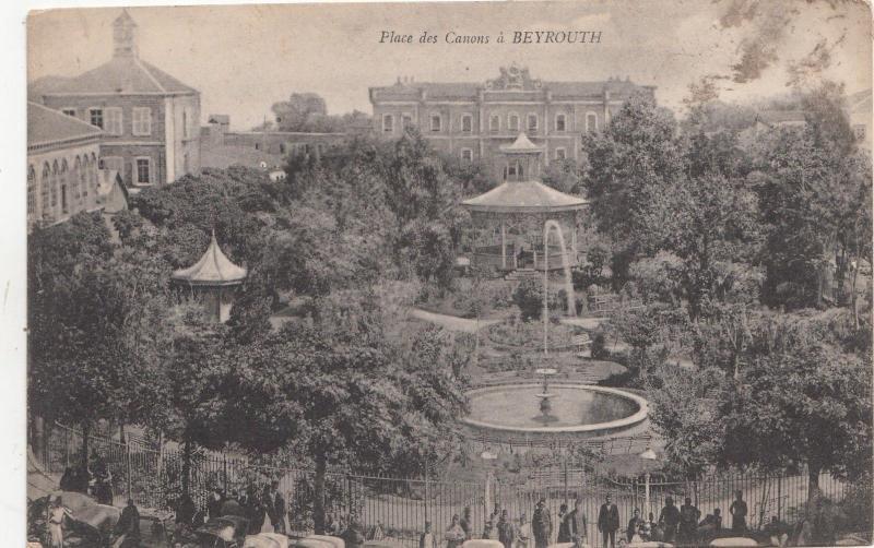 B80635 place des cannons a beyrouth  liban lebanon front/back image