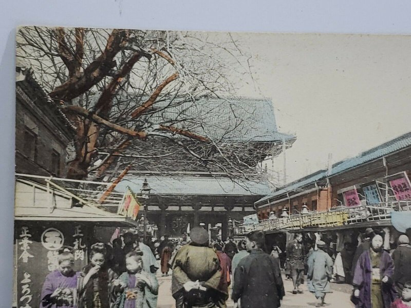 Postcard Tokyo Japan Entrance to Asakusa Temple Sensoji Hand Colored Vintage