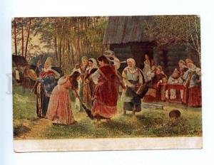 148495 RUSSIA Women Bachelorette party by KORZUKHIN Vintage PC