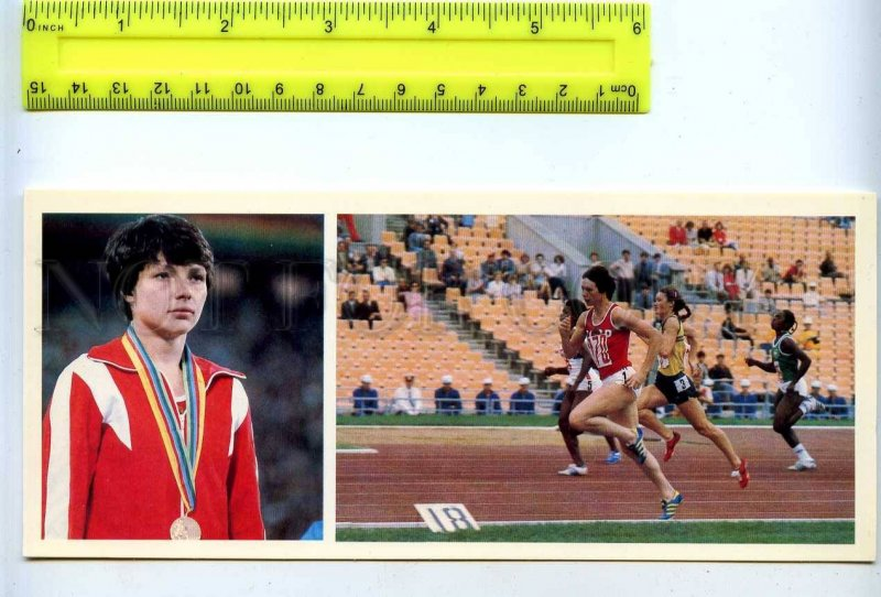 228796 USSR Moscow XXII Olympic champions running KONDRATYEVA old postcard