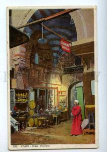 191925 EGYPT CAIRO Brass Wolkers Old Lehnert & Landrock #2021