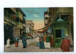 140801 Port Said Egypt PORT-SAID Native Quarters Vintage PC