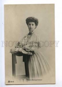 193256 Inna MANDRAZHI Russian DRAMA Actress Vintage photo PC