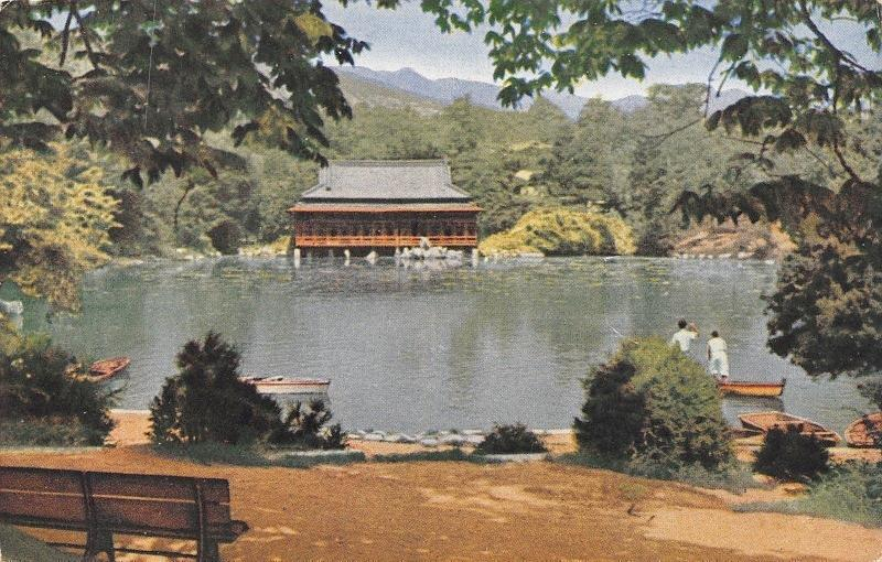 Seoul South Korea~Chang Kyung Wun Park~Row Boats~Guys in Canoe~Pavilion~1970s PC