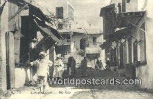 Une Place Sidi Bou Said Eqypt Unused