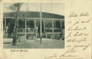 indonesia, SUMATRA, OLEH-LEH, Aceh Atjeh, Toko Shop (1901) Postcard