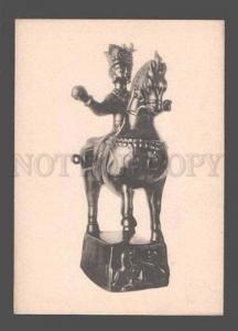 082005 IRAN Bronze smoking tube w/ Sisanidskiy czar Vintage PC