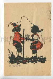 3184999 SILHOUETTE Kids MOUNTAINEERING Vintage POST 1944 year