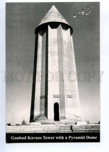 221568 IRAN Persia Gonbad Kavoos Tower with a Pyramid Dome