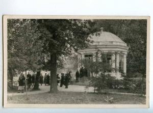 232707 USSR Lithuania Druskininkai balneary Old photo postcard
