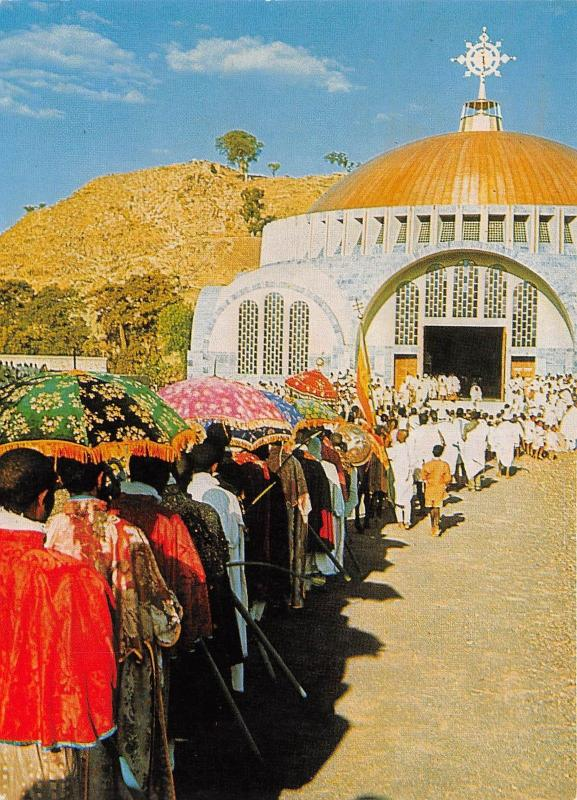 B74395 Timkat procession St mary of Zion cathedral in axum ethiopia