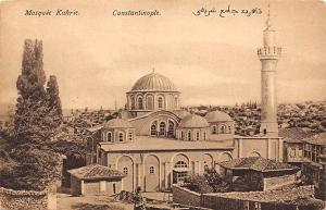 Turkey Mosquee Kahrie Constantinople, Istanbul